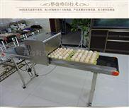 整盘鸡蛋喷码机北京地区均有销售