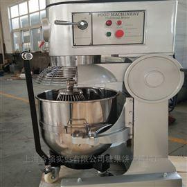 HQ-60L蛋糕搅拌机