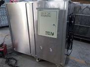 茶叶空气能热泵烘干设备