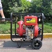 单缸4寸柴油机高压污水泵规格型号HS40HP