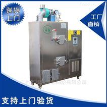 旭恩全自动80KG生物质蒸汽发生器