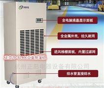 上海工业吸湿机专业生产