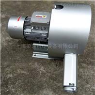 2QB 420-AHH361.5KW双段式高压鼓风机/漩涡气泵现货