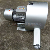 2QB 520-SHH574KW双段式高压鼓风机报价