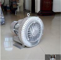 2QB 210-SAH16梁瑾0.4KW漩涡高压鼓风机