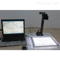SC-G型自动考种分析及千粒重仪系统考种仪