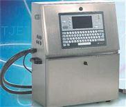 昆明全自動進口A400噴碼機銷售公司
