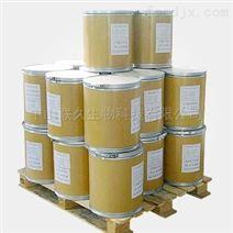 營養強化劑甘氨酸銅廠家現貨價格