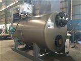 SWLJ系列冷凝间接加热热水锅炉