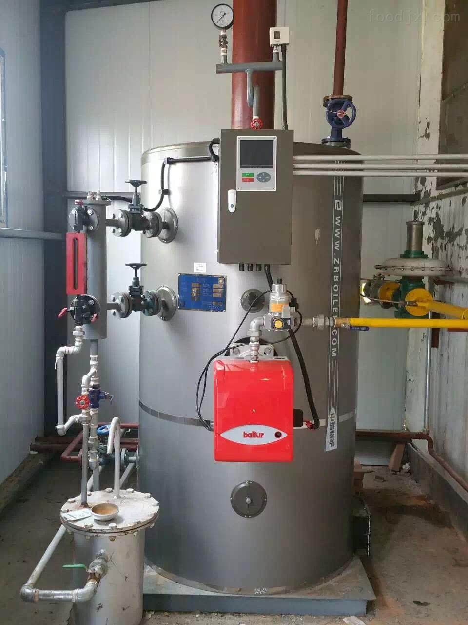 0.2吨立式燃气蒸汽锅炉