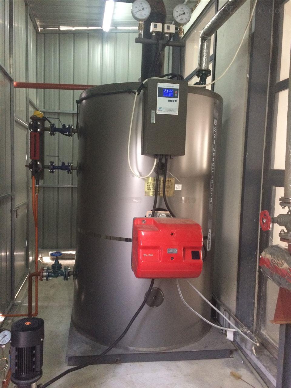 LHS0.5-0.7-YQ立式燃油蒸汽锅炉