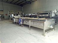 YT—800蔬菜清洗去杂生产线设备多少钱