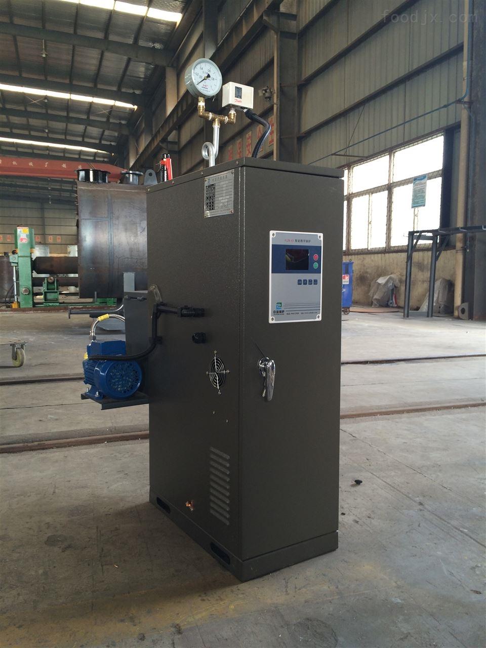 扬州24kw电加热蒸汽发生器