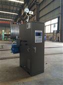 揚州24kw電加熱蒸汽發生器
