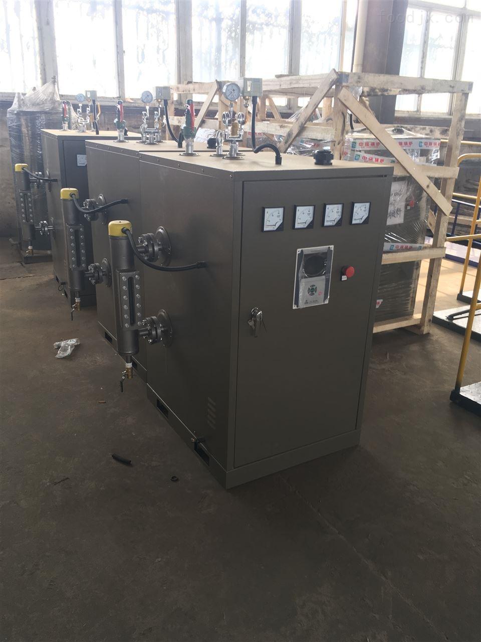 免检电蒸汽锅炉