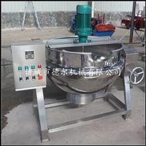 供應骨頭肉類專用熬制鍋 不銹鋼夾層蒸煮鍋