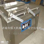 600/2s-全自动真空包装机 猪蹄鸡爪包装设备