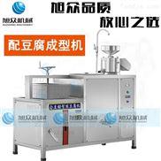 XZ-60智能花生豆腐机优质价格 直销厂家