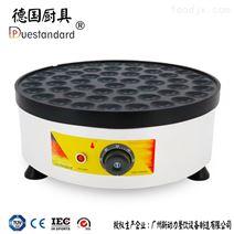 新动力新款上市商用小松饼机电饼铛铜锣烧