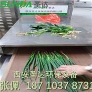 SD-20HMV-4X-蔬菜脱水微波烘干设备