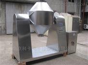 搪瓷双锥真空干燥机设备