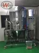 实验室高速离心喷雾干燥机