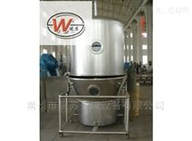 山西玉米胚芽高效沸腾干燥机