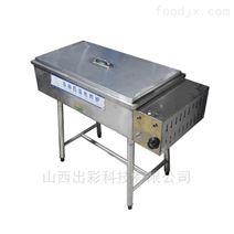 運城早餐店飯店食堂廚房設備40L立式電炸爐