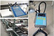 v180高解析噴碼機,食品 ,生產日期噴碼