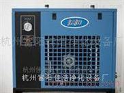 CO2化碳冷干机
