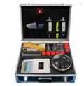 SP-801DJ多功能食品安全分析仪