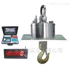 15吨耐高温吊秤 15t隔热电子吊磅秤