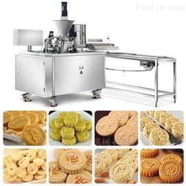 XZ-30商用多功能炒米饼机花生芝麻杏仁饼机设备