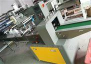 食品枕式包装机厂家