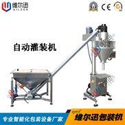 WCH380 0.5-10kg半自动粉末袋装灌装机