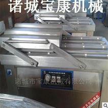 山野菜真空包装机
