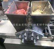 双料斗曲奇饼干挤料机 上海休闲糕点机械