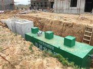 WSZ小型屠宰污水处理一体化设备