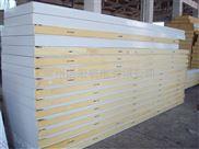 nhcool-海鲜冷库建造