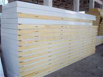 nhcool冷庫建造設備