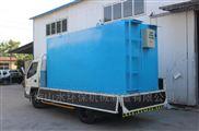 上海市醫療廢水處理地埋一體化設備配置清單
