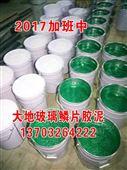 玻璃鳞片 防腐胶泥吉林双辽生产商