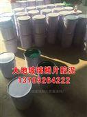玻璃鳞片 防腐胶泥辽宁生产商