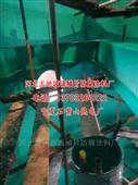 乙烯基玻璃鳞片胶泥山东蓬莱大地品牌