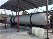 ZS-VF-10-食醋固态发酵罐  酿醋罐
