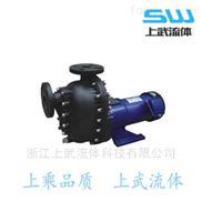 ZBF型耐腐蚀磁力泵 增强聚丙烯塑料自吸泵
