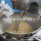 厂家定制不锈钢电磁行星搅拌炒锅