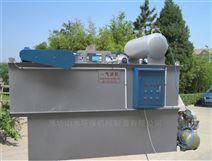 昭通溶气气浮机设备厂家专业生产优质正品
