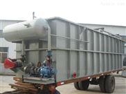合肥市溶气气浮机设备专业制造批量生产
