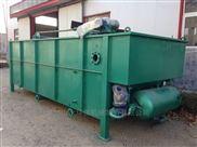安徽省溶气气浮机设备质优价廉、型号齐全